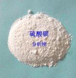 O Sulfato de bário de alta qualidade para venda
