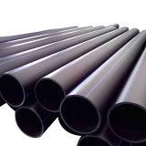 Bestes Qualitäts-HDPE Rohr für Wasser/Sand/schmutziges Wasser/Kabel