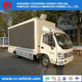 Sale를 위한 P6 Full Color Outdoor LED Display Mobile Advertizing Trucks