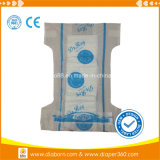Baby Diaper- A023