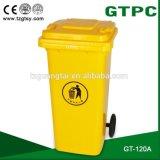 Caixote de poeira de plástico de alta qualidade / lixeira 120L