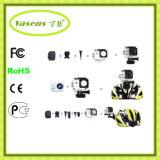 ほとんどのPopulのカメラの処置のカメラ