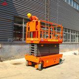 中国のベストセラーの熱い販売の油圧電気はセリウムISOの証明の移動式上昇のプラットホームを切る