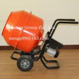 См145s (CM50S-СМ350S) переносные электрические бензиновые дизельный конкретные электродвигателя смешения воздушных потоков