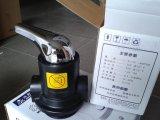Válvula do filtro para o Sistema de Tratamento de Água (VÁLVULA RUNXIN)