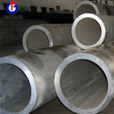 Top Quality 7075 Aluminum Tubes To manufacture