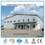 Geprefabriceerd Lichtgewicht Industrieel Pakhuis (sh-633A)