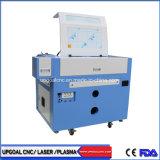 회전하는 축선을%s 가진 인사장 또는 결혼식의 청첩장 이산화탄소 Laser 절단기 기계