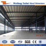 中国の流行の低価格のプレハブの倉庫の価格の鉄骨構造