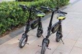 36V 350W Flodable скутера с электроприводом