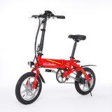 مدى [35كم] [250و] [36ف] [إ] درّاجة يطوي درّاجة كهربائيّة