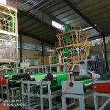 Pellicola dell'HDPE laminata traversa della fabbrica della Cina