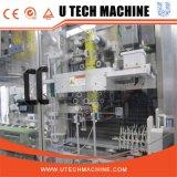 食糧および飲料の缶またはびんの収縮のラベル機械