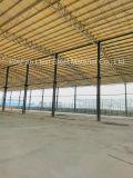 Здание стальной рамки пробки низкой стоимости большой пяди круглое с Purlin раздела c