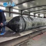 Nave de la longitud el 12m del diámetro el 1.5m X que lanza el saco hinchable de goma marina