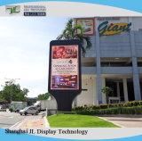 Vente chaude imperméable de haute qualité à haute luminosité écran LED P10 de la publicité de plein air d'affichage