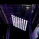 Ball DMX LED professionnel pour scène Effet DJ (HL-054)