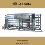 Полноавтоматическая линия 3ton водоочистки в час