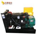 Petit générateur pour la maison, l'eau de refroidissement 4 cylindres 10kw Générateur Diesel