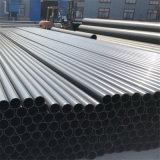 Воды HDPE пластиковые трубы 90мм 0.8MPa