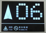 2,16 pouces (vertical) TFT LCD Display Module partie