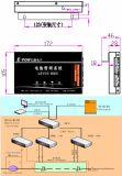 Elektrisches Kontrollsystem für Lithium-Batterie-Satz