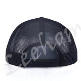 Mitchell와 Ness Snapback Fiftted 메시 모자