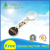 Customized Metal key chain with Shield Shape and golden Color