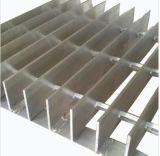 高品質とAlumniumグレーティング