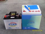 IC Ns70 12V65ah는 비용이 부과된 자동차 배터리를 말린다