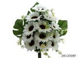 인공 적이고 Plastic/Silk Flower Sunflower Lying 부시 (2812008F)