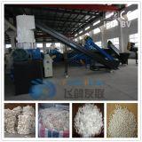 PP/PE Máquina de peletización con refrigeración por aire