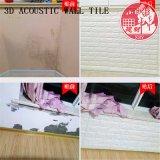 Mattonelle autoadesive decorative del PVC 3D Soundabsorb per il cinematografo