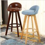 جيّدة يبيع [بو] جلد مرود خابور [بر ستوول] معدن مأدبة كرسي تثبيت