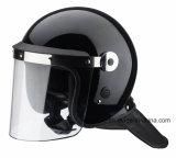 警察の反暴動取り締まりのヘルメット