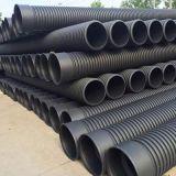 De HDPE tubo corrugado de parede dupla para abastecimento de água da cidade