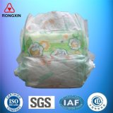 Constructeurs de couche-culotte de bébé de marque de distributeur en Chine