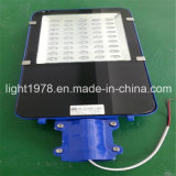 Doppio 40W Solar PV LED Street Light