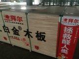 China de contrachapado de comerciales de alta calidad