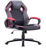 O giro de couro do plutônio ostenta a cadeira /Gaming que compete a cadeira do escritório