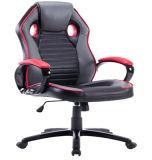 PUの革旋回装置はオフィスの椅子を競争させる椅子/Gamingを遊ばす