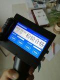 スクリーンの接触ロット番号の満期日の携帯用インクジェット・プリンタ