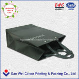 新製品のペーパーショッピング・バッグのための安い紙袋の印刷
