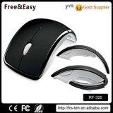 昇進のギフトの無線Foldableマウス