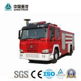 水泡のタイプが付いている専門の供給HOWOの普通消防車の射撃戦のトラックの消防車