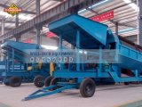 Экран бутары для минерального моя завода по обработке /Sand завода