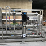 Автоматический 15t системы обратного осмоса промышленного оборудования для обработки воды