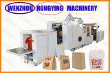 機械を作るモデルSBR290正方形の最下の紙袋