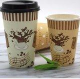 Одноразовые Логотип двойные стенки бумаги кофейные чашки с крышками 8 унции 12 унций