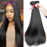 最上質の等級8Aのバージンのブラジルの毛の自然なまっすぐ
